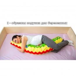 I-образная подушка для будущих мам
