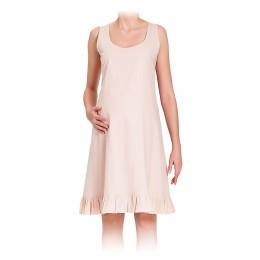 Платье для беременных Имоджен