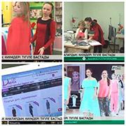 В Актау развивается бренд по пошиву одежды для беременных